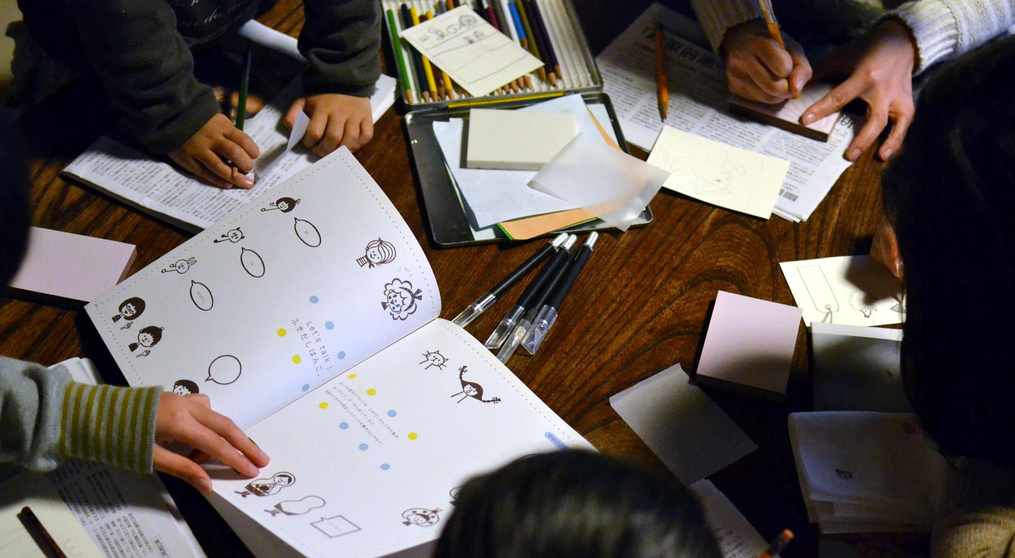 アートスクール「空のある教室」